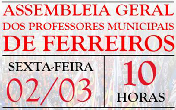 ATENÇÃO PROFESSORES DE FERREIROS
